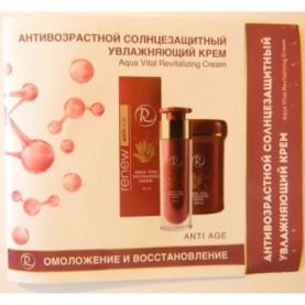 Anti Age Aqua Vital Revitalizing Cream 2 мл